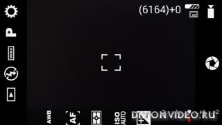 Camera FV-5 (light)