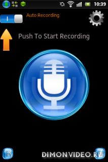 NG Call Recorder