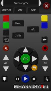 Samsung PRO Universal Remote