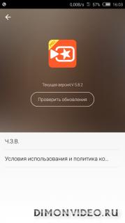 Видеоредактор HD VivaVideo PRO 7.11.1