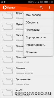 Media Player Plus Pro