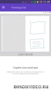 Adobe Comp CC