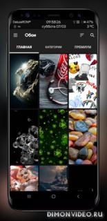ZEDGE™ Ringtones & Wallpapers  [Ad-Free] [Mod]