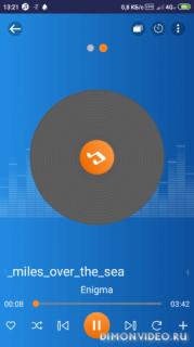 Музыкальный проигрыватель