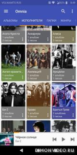 Музыкальный плеер Omnia - Omnia Music Player Premium