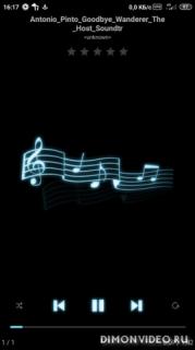 mMusic Аудио Плеер