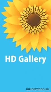 Галерея - Фотогалерея и видео галерея
