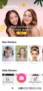 BeautyPlus - лучший редактор селфи