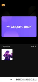 VivaCut Видеоредактор: монтаж видео и обработка