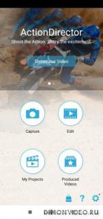 Видеоредактор ActionDirector: быстрый монтаж