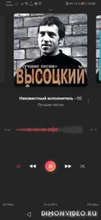 Dropp Аудио Плеер для MP3