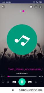 Dolby Music Player Pro: Uninstall ADS Version