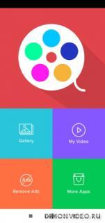 Movie Maker - Фото-видео Maker с музыкой