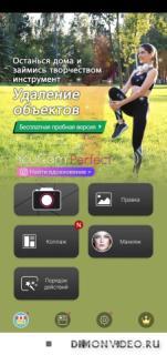 YouCam Perfect- фоторедактор & селфи-камера