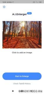 Al Image Enlarger - Высококлассные изображения