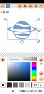 Logo Maker Plus – Графический дизайн и логотипов