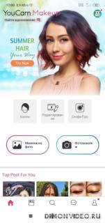 YouCam Makeupселфи-камера & виртуальный мейковер
