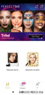 Perfect365: лучший макияжа