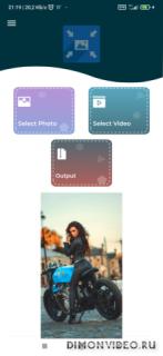 Сжатие видео и изображений - уменьшение размера
