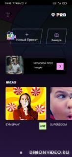 Videap - Крутой Видеоредактор & Создатель Видео
