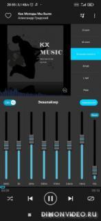 Музыкальный плеер и усилитель басов – КХ Музыка