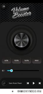 Усилитель Громкости - Усилитель Звука и Динамика
