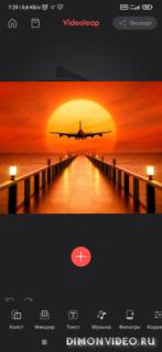 Videoleap: Pegaktop и Монтаж Видео от Lightricks