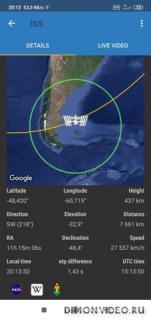 МКС Детектор: спутниковый трекер