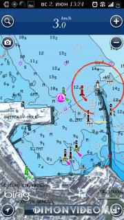 Navionics Marine Europe