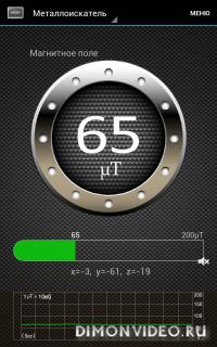 Компас - Smart Compass Pro