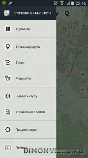 Советские военные карты PRO