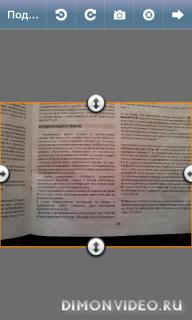 Scanthing (OCR & PDF Creator)