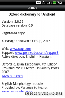 Oxford Dictionary for Android