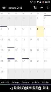 Business Calendar 2 календарь