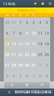 Календарь Выходных РФ