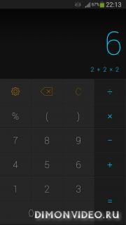 CALCU PREMIUM: The Ultimate Calculator