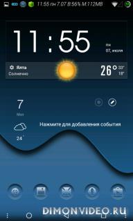 SolCalendar - Google / iCloud