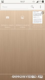 ScanWritr PRO scanner,PDF,editor