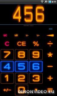 Калькулятор с процентами