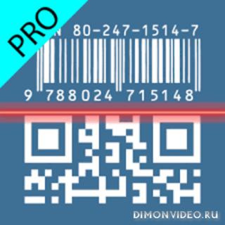 Считыватель QR кода PRO