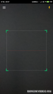 Сканер QR-кодов – без рекламы