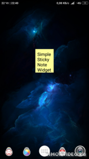 Simple Sticky Note Widget