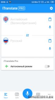 iTranslate - Переводчик онлайн и словарь