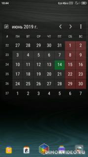 Календарь Виджет