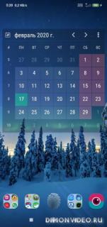 Виджет календаря: месяц + Повестка дня