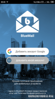 Почта Email - Blue Mail & Календарь App
