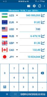 Конвертор валют плюс