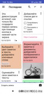 Carnet - Notes app