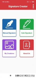 Signature Creator : Signature Maker