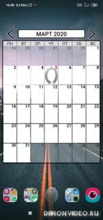 Календарь рабочих смен